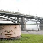 Riverman Nomerz / 2011 / Novosibirsk