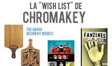 wish-list-chromakey220x130
