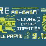 Foire Adebabaï #2