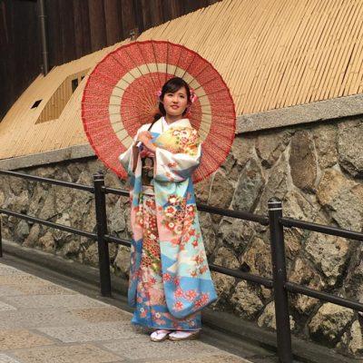 Kyoto woman