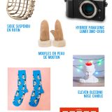 Wishlist Christmas